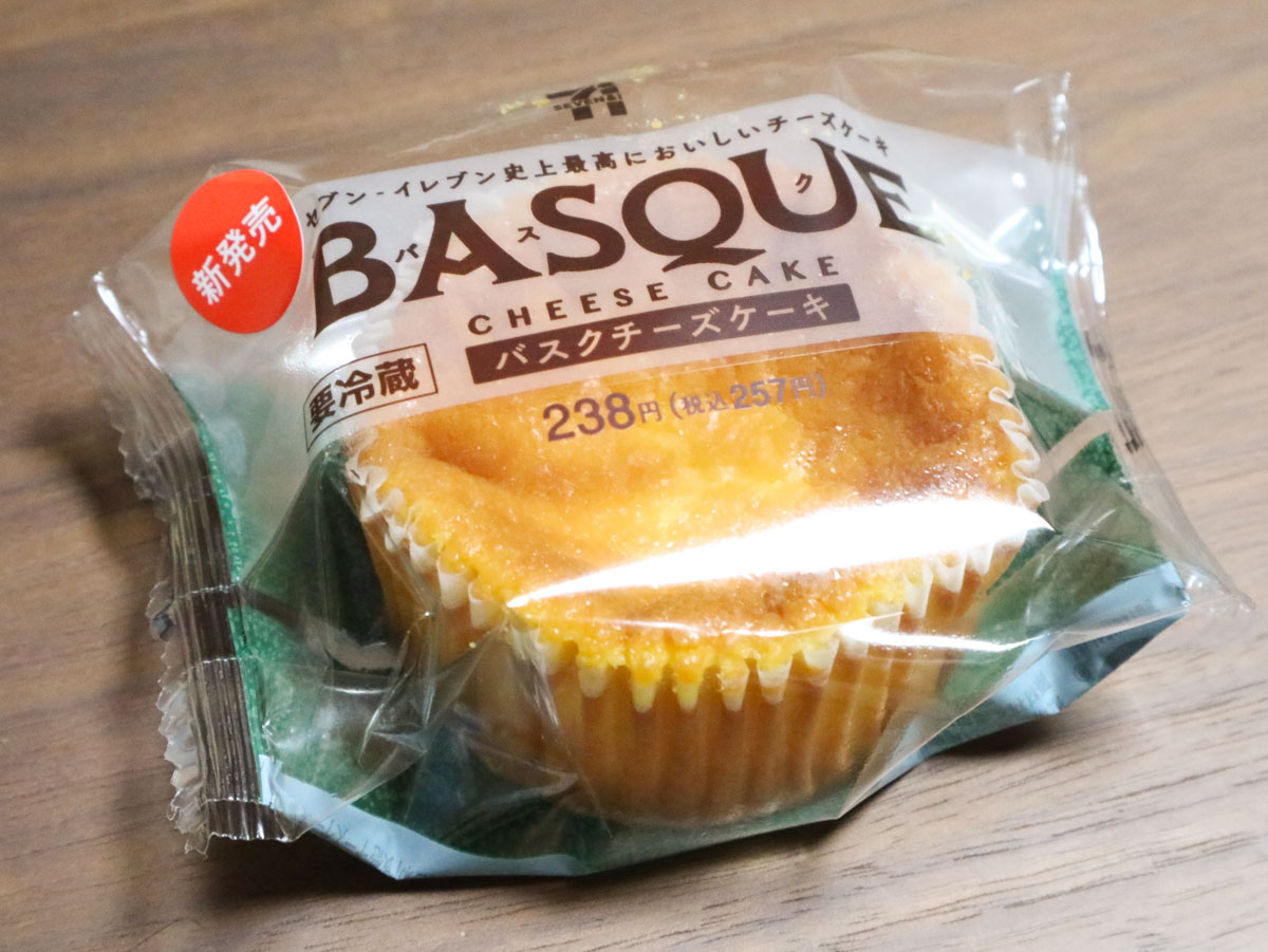 セブンイレブンのバスクチーズケーキを食べてみた!【ローソン